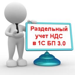 Обслуживание 1с подольск как скачать с интернета обновление 1с 7 7